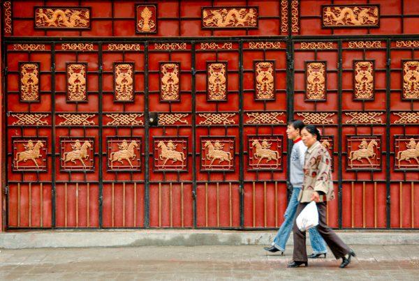Songpan, porte tibétaine