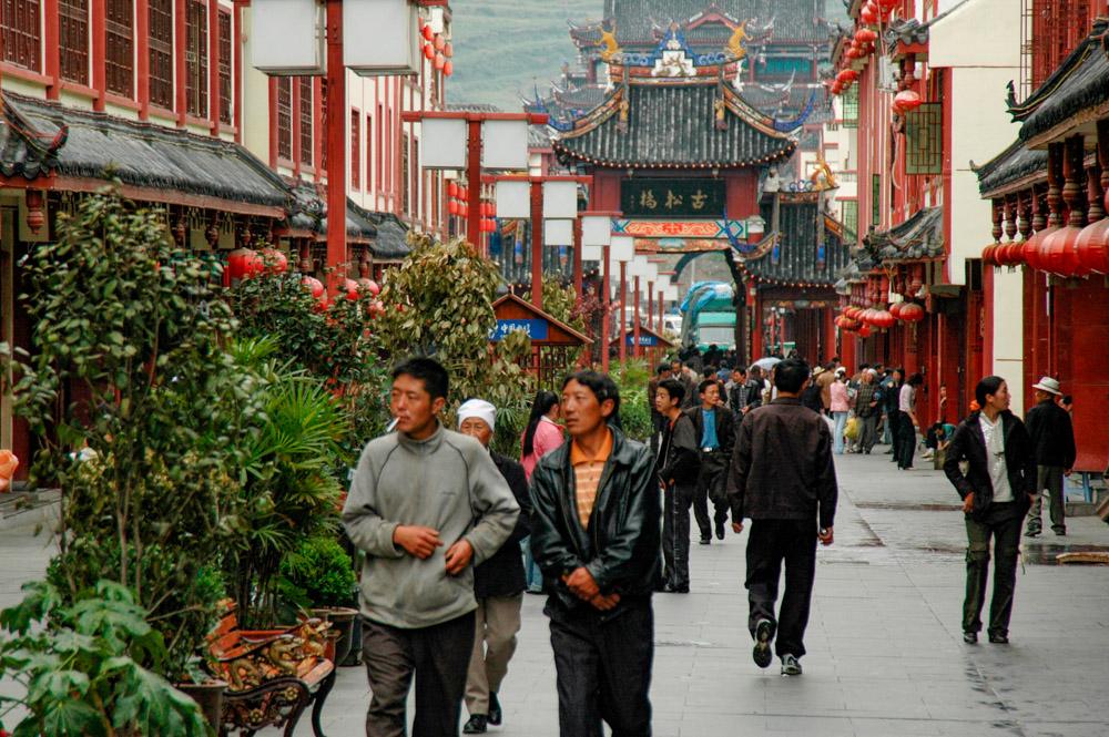 Une rue de Songpan