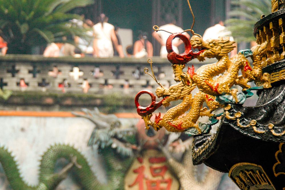 Qingyang gong