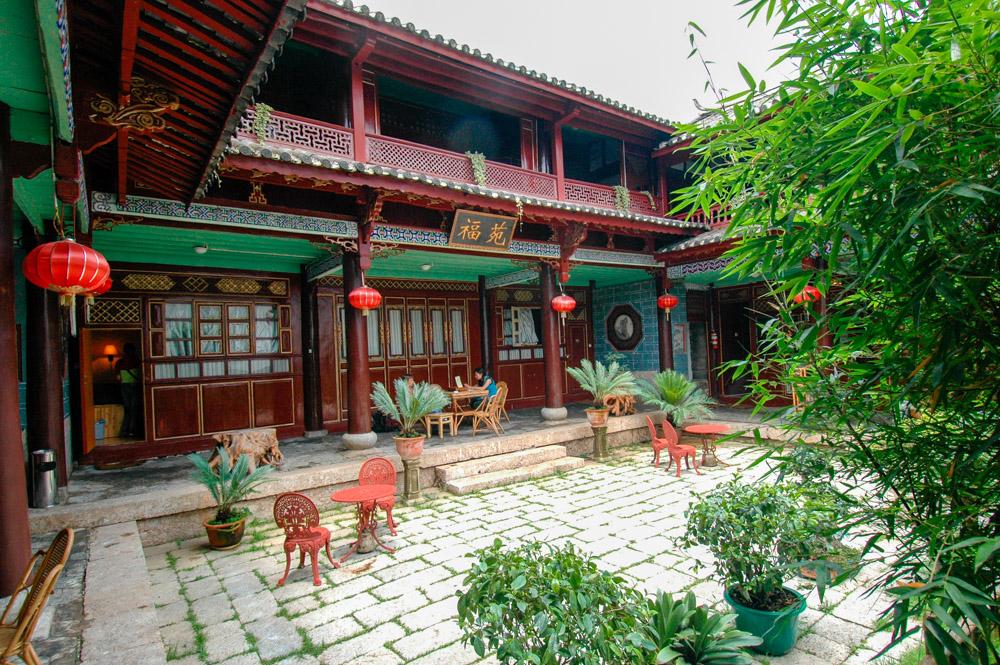 L'hôtel Sanhe