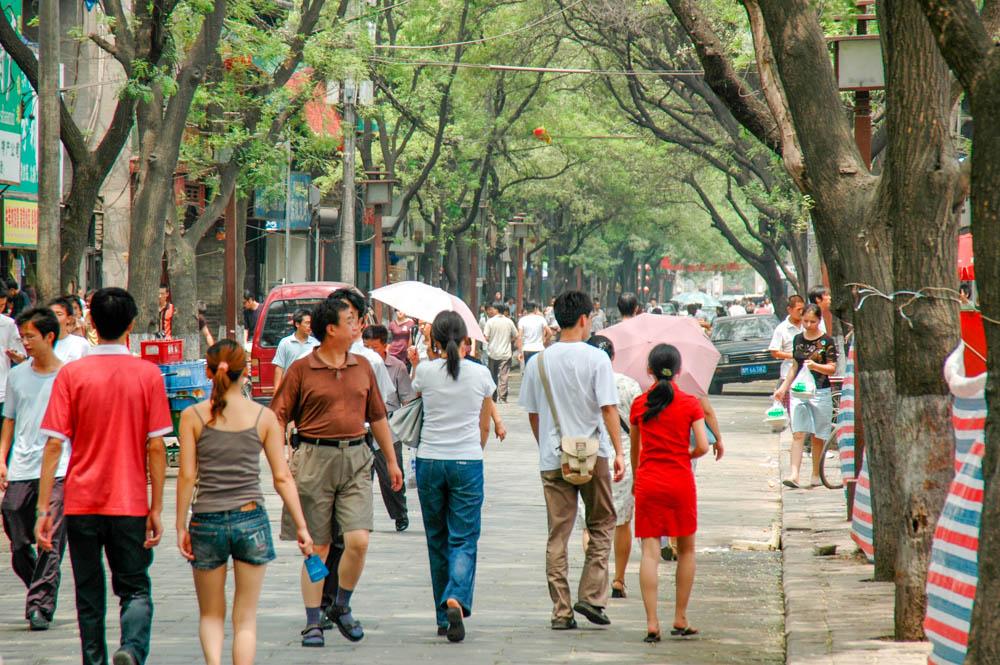 Une rue de Xi'an