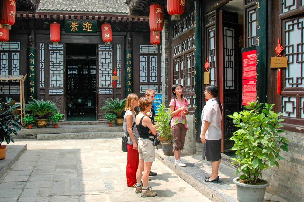 Xi'an, l'école de peinture