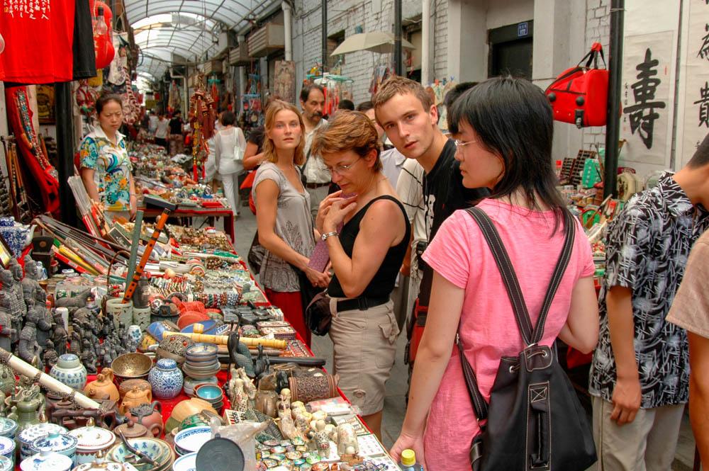 La rue des Antiquités