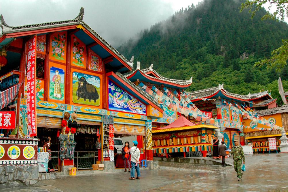 Village de Shunzheng