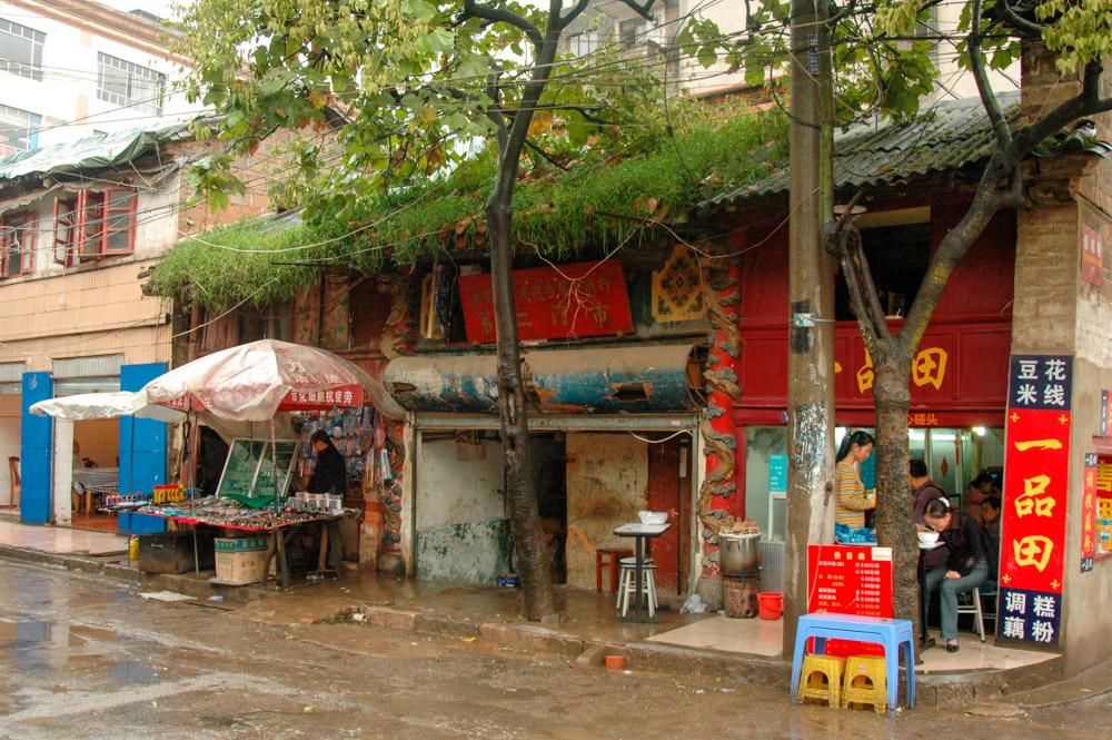 Vieille maison de Kunnming