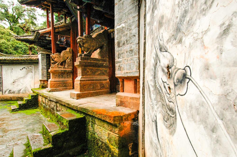 L'entrée du premier temple