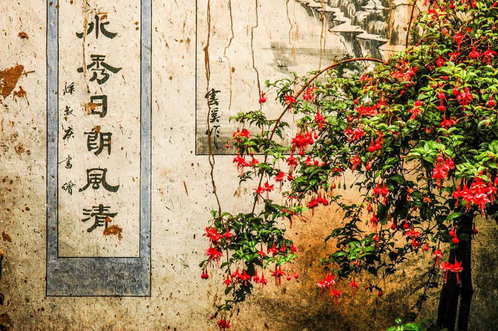 A l'intérieur d'un temple.